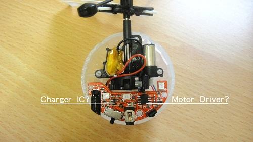 1_BallHelicopter.jpg