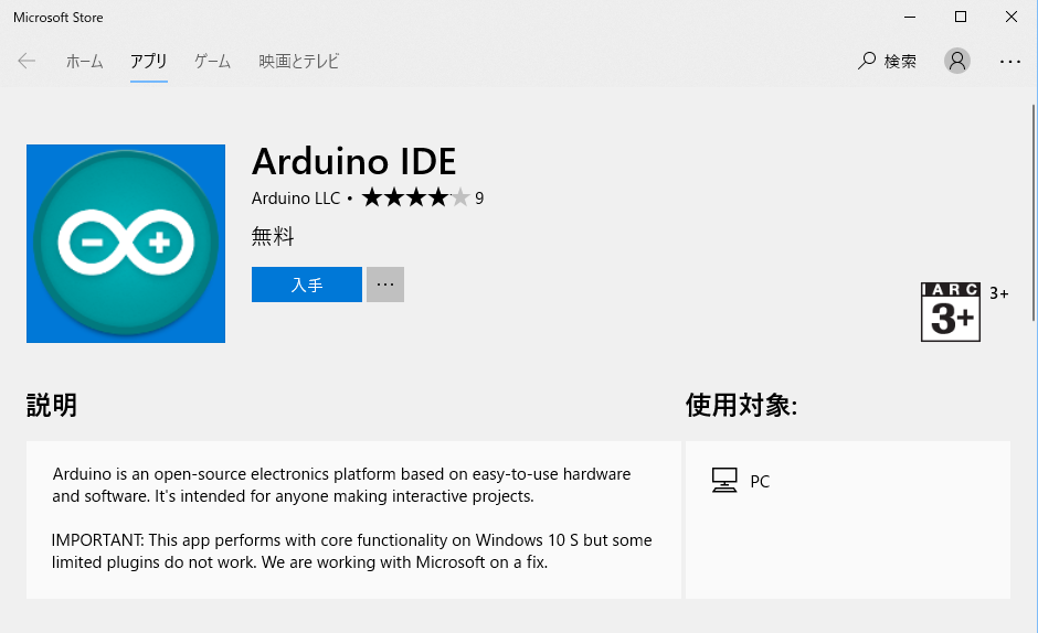 ArduinoIDE.png