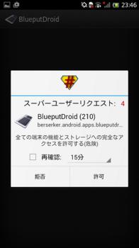 1_SuperUeserPermission.png