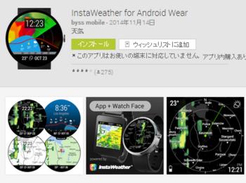 1_Weather Rader.png