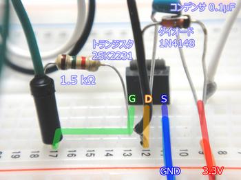 Arduino_with_Motor_FET2.jpg