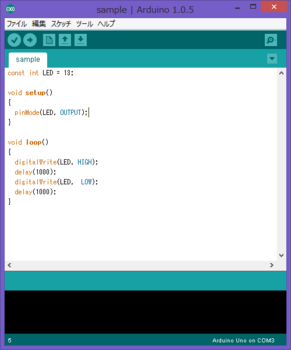 a_arduino_sample.png