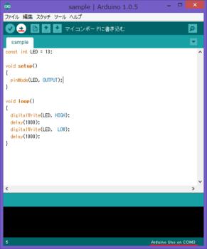 b_arduino_sample.png