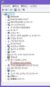 h_arduino_com3.png